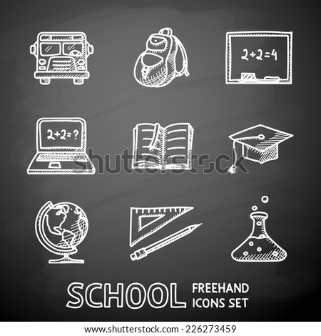 School (education) painted on black chalkboard icons set with - globe, notebook, blackboard, backpack, text book, graduation cap, school bus, science bulb. - stock vector