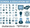school & education set, vector - stock vector