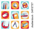 School objects - others of same series : http://www.shutterstock.com/lightboxes.mhtml?lightbox_id=499006 - stock vector