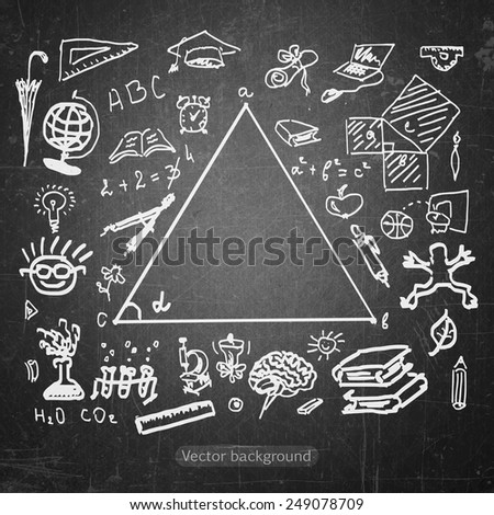 school sketches on blackboard, vector background - stock vector