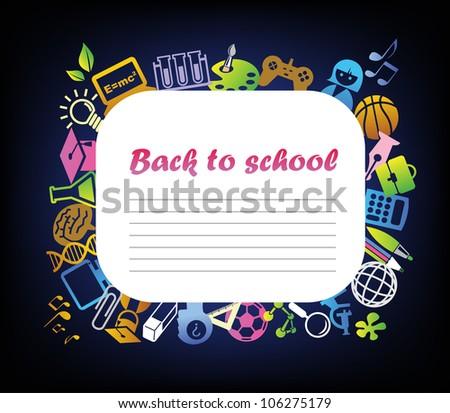 school vector - stock vector