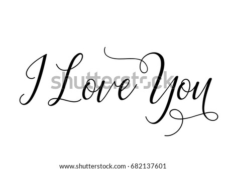 Script Text Wedding Sign Word Art For I Love You