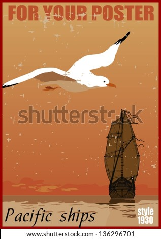 sea dusk with a sailboat over sun, vector, retro poster. - stock vector