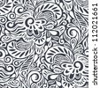 Seamless abstract curly floral pattern-model for design of gift packs, patterns fabric, wallpaper, web sites, etc. - stock vector