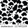 Seamless animal pattern skin fur - stock vector