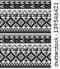 Seamless aztec pattern in black and white 1 - stock vector
