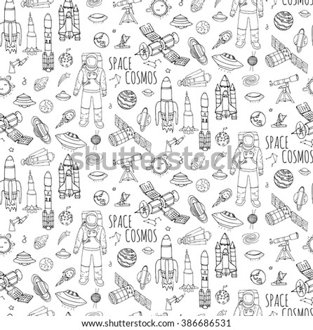 Seamless background hand drawn doodle Space and Cosmos set Vector illustration Universe icons Space concept elements Rocket Ship symbols collection Solar system Planets Galaxy Milky Way Tech freehand - stock vector