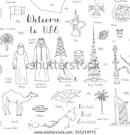 Seamless background hand drawn doodle UAE set Vector arabic illustration Sketchy Emirati food icons United Arab Emirates elements Dubai Abu Dhabi Camel Oil Abaya Hijab Kandura Muslim Travel icons  - stock vector