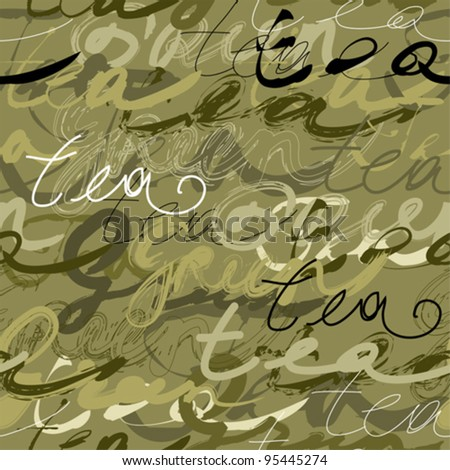 """Seamless background pattern. Will tile endlessly. Original inscriptions """"green tea"""" - stock vector"""