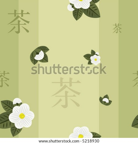 "Seamless background pattern with tea flowers and ""tea"" chinese symbol - stock vector"