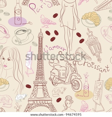 Seamless background with different Paris doodle elements,  vector illustration - stock vector