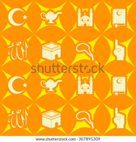 """seamless background with islamic icons for your design ( with arabic calligraphy meaning """"Allah"""" at English) - stock vector"""