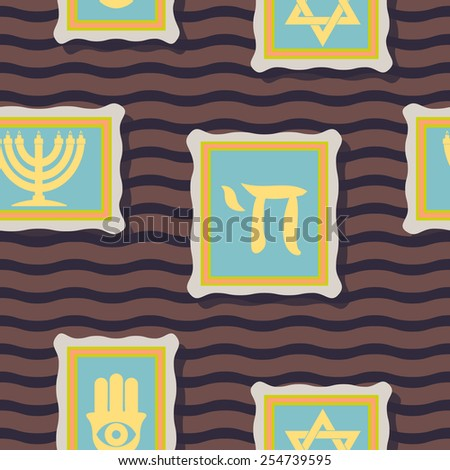 Seamless background with Jewish symbols for your design(Hebrew,torah,hamesh,star of David,synagogue,menorah, goblet) - stock vector