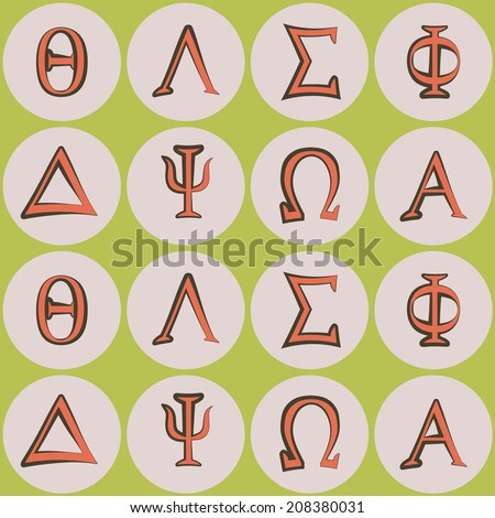 seamless background with letters of the Greek alphabet - stock vector