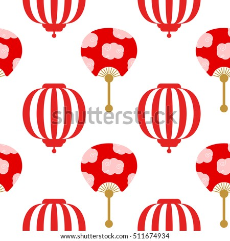Seamless Background With Traditional Japanese Fan Utiva And Lantern Endless Vector Oriental Pattern In Red