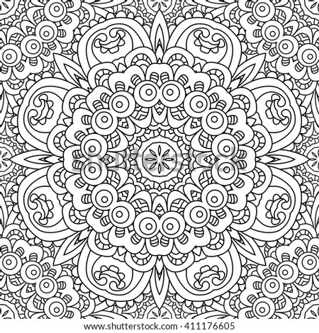 Mandala Flower Coloring Book Adults Vector Stock Vector