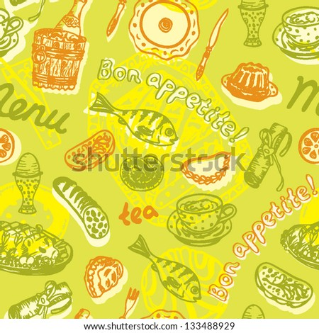 Seamless bright food pattern on the green background in vector - stock vector