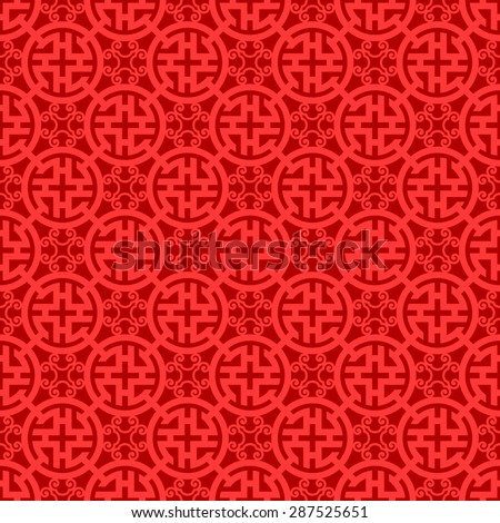 Seamless Chinese Pattern Traditional Symbols Luck Stock Vector