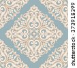 Seamless damask pattern. Blue and beige pastel texture with pearls. Vector illustration. Can use as background for birthday cards, wedding invitations, textile print, wallpapers, wrapping paper - stock vector