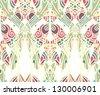 seamless decorative border design - stock vector