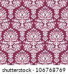 Seamless decorative ornamental wallpaper - stock vector