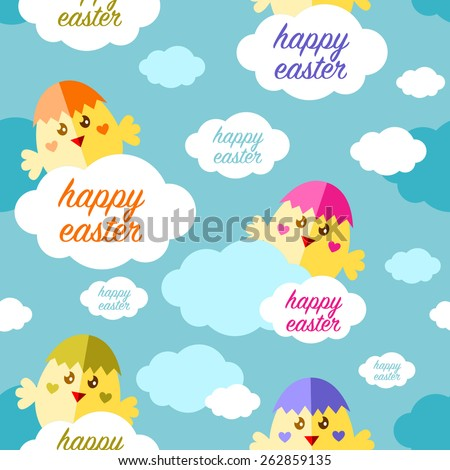 Seamless Easter background with cute colorful chicks with egg shaped caps on the clouds - stock vector