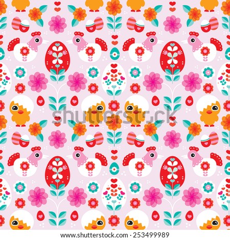 Seamless easter eggs chicken and spring blossom colorful illustration background pattern in vector - stock vector