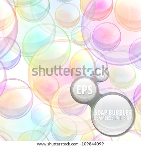 Seamless eps10 vector pattern background texture made of colorful soap bubbles - stock vector