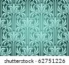 seamless floral background. vector pattern. EPS10 - stock vector
