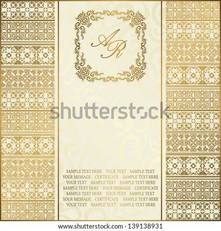 Seamless floral background with vintage ornament and frame - stock vector