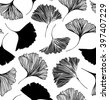 Seamless floral pattern with Ginkgo leaves. Vector graphic background - stock vector