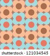 Seamless Flower Pattern, Chic, Vintage, Cute, Floral, Cool, Sweet - stock vector