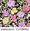 seamless flowers,floral pattern for clothing, high fashion ,trendy color combination,  brocade  fabric - stock vector