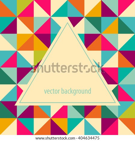 Seamless geometric pattern. Abstract background. Frame for logo, label or greetings. - stock vector