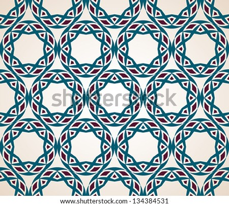 Seamless geometric pattern. Vector Art - stock vector