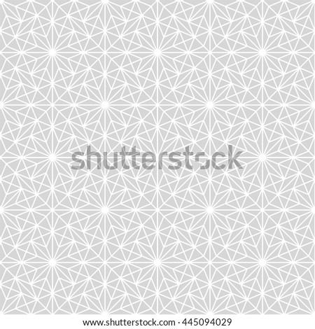 Seamless geometric pattern. Vector illustration - stock vector