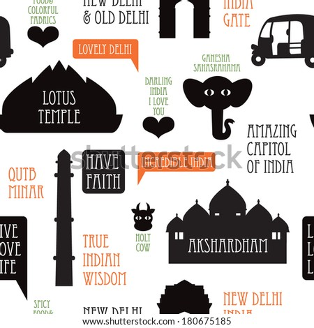 Seamless icons of India series Delhi illustration background pattern in vector - stock vector