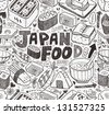 seamless Japanese sushi pattern - stock vector
