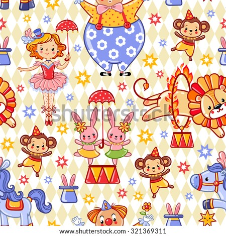 Seamless kids circus  background pattern in vector with lion,  bunny, monkey, clown. - stock vector