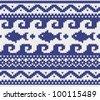Seamless knitted marine pattern . EPS 8 vector illustration. - stock vector