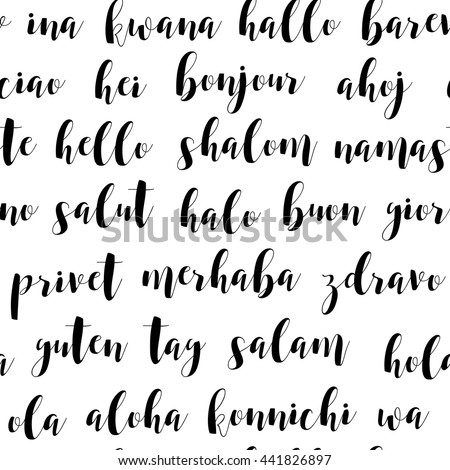 Seamless language greetings vector pattern hello stock vector hd seamless language greetings vector pattern hello hand written in different languages hello aloha m4hsunfo