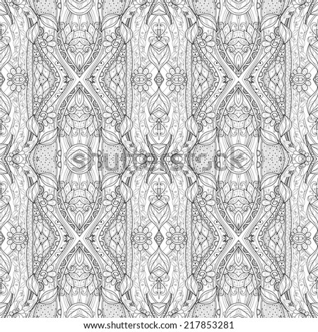 Seamless Monochrome Floral Pattern (Vector). Hand Drawn Texture with Flowers - stock vector