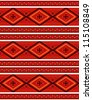 Seamless Navajo textile red pattern - stock vector