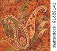 seamless orange paisley design - stock photo