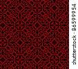 seamless oriental pattern background - stock vector