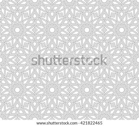 Seamless oriental pattern. Vector illustration - stock vector
