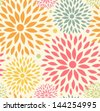 Seamless ornamental floral pattern. Decorative cute background with round flowers - stock vector