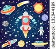 Seamless outer space pattern. Children's cosmos. Vector illustration. - stock vector
