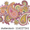 Seamless pattern based on traditional Asian elements Paisley - stock vector