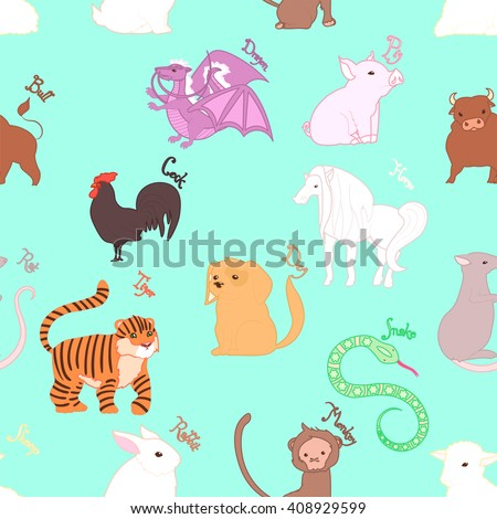 Seamless pattern Chinese horoscope. Vector. All animals Chinese horoscope. Oriental horoscope collection animals.  - stock vector